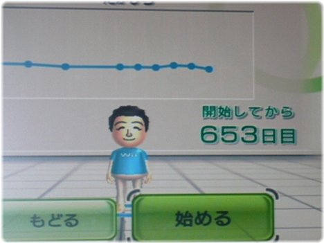 Wii Fit Plus P1120779.JPG