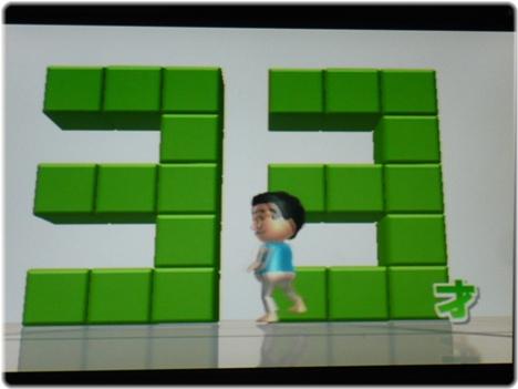 Wii Fit Plus P1120794.JPG