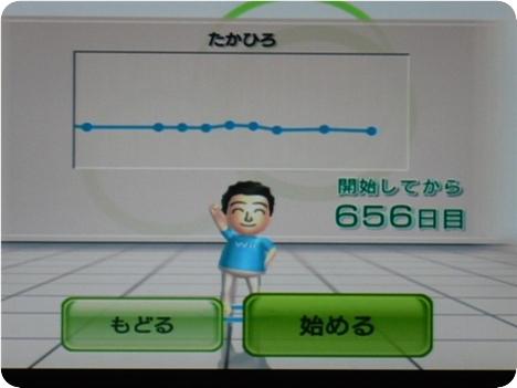 Wii Fit Plus P1120814.JPG