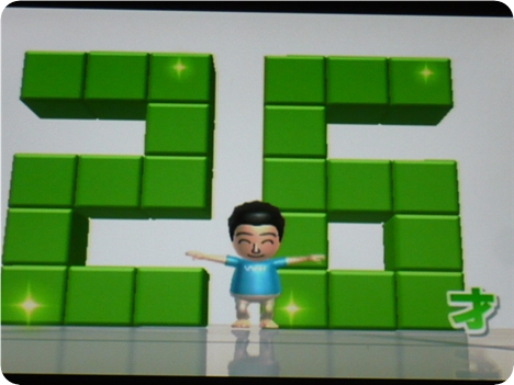 Wii Fit Plus P1120822.JPG