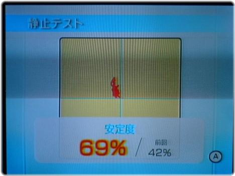 Wii Fit Plus P1120831.JPG