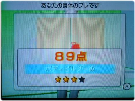 Wii Fit Plus P1120836.JPG