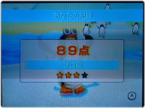 Wii Fit Plus P1120842.JPG