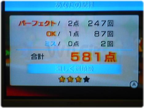 Wii Fit Plus P1120872.JPG