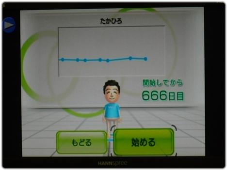 WiiFitPlus P1120890.JPG