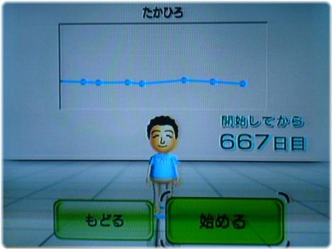 WiiFitPlus P1120901.JPG