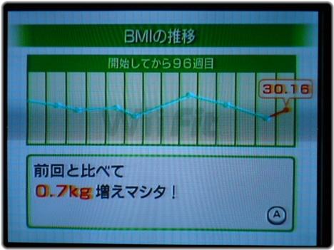 WiiFitPlus P1120906.JPG