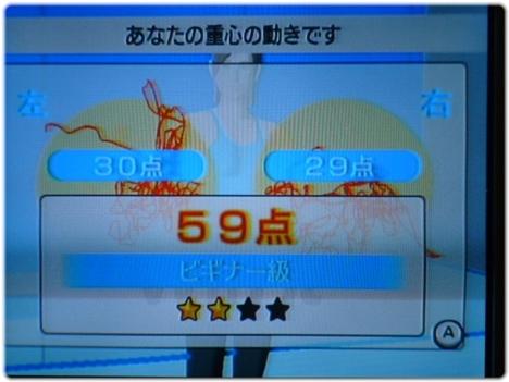 WiiFitPlus P1120913.JPG