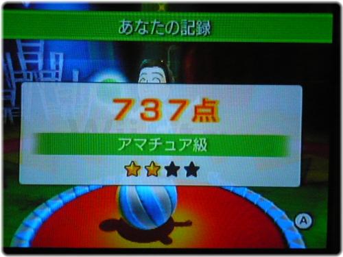 WiiFitPlus P1130012.JPG