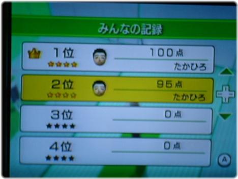 WiiFitPlus P1130032.JPG