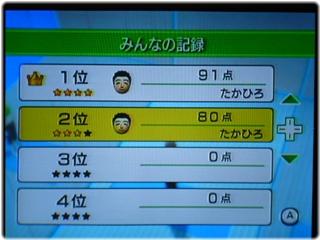 WiiFitPlus_P1120986.JPG